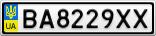 Номерной знак - BA8229XX
