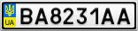Номерной знак - BA8231AA