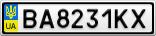 Номерной знак - BA8231KX