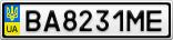 Номерной знак - BA8231ME