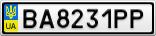 Номерной знак - BA8231PP