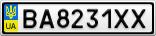 Номерной знак - BA8231XX