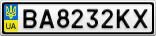 Номерной знак - BA8232KX