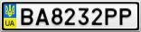 Номерной знак - BA8232PP