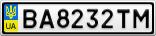 Номерной знак - BA8232TM