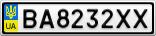 Номерной знак - BA8232XX