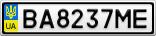 Номерной знак - BA8237ME