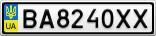 Номерной знак - BA8240XX