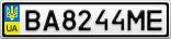 Номерной знак - BA8244ME
