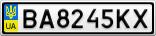 Номерной знак - BA8245KX