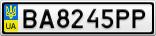 Номерной знак - BA8245PP