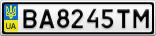 Номерной знак - BA8245TM