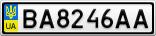 Номерной знак - BA8246AA