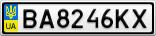 Номерной знак - BA8246KX