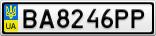 Номерной знак - BA8246PP