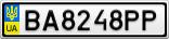 Номерной знак - BA8248PP