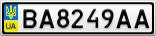 Номерной знак - BA8249AA