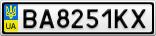 Номерной знак - BA8251KX