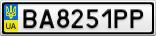 Номерной знак - BA8251PP
