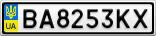 Номерной знак - BA8253KX