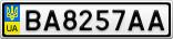 Номерной знак - BA8257AA