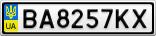 Номерной знак - BA8257KX