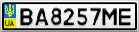 Номерной знак - BA8257ME