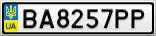 Номерной знак - BA8257PP