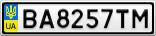 Номерной знак - BA8257TM
