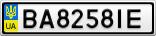 Номерной знак - BA8258IE