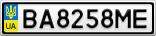 Номерной знак - BA8258ME