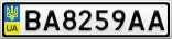 Номерной знак - BA8259AA