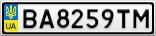 Номерной знак - BA8259TM