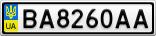 Номерной знак - BA8260AA