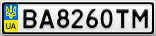 Номерной знак - BA8260TM