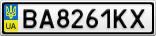 Номерной знак - BA8261KX