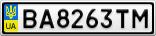 Номерной знак - BA8263TM
