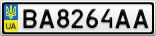 Номерной знак - BA8264AA