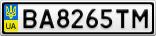 Номерной знак - BA8265TM