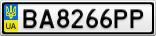 Номерной знак - BA8266PP