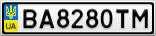 Номерной знак - BA8280TM