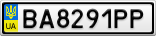 Номерной знак - BA8291PP