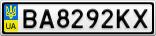 Номерной знак - BA8292KX