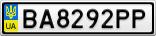 Номерной знак - BA8292PP