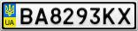 Номерной знак - BA8293KX