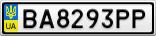 Номерной знак - BA8293PP