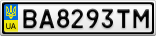 Номерной знак - BA8293TM