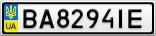 Номерной знак - BA8294IE