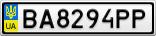 Номерной знак - BA8294PP