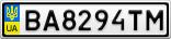 Номерной знак - BA8294TM